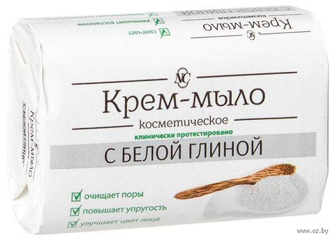 """Мыло косметическое """"С белой глиной"""" (90 г) — фото, картинка"""