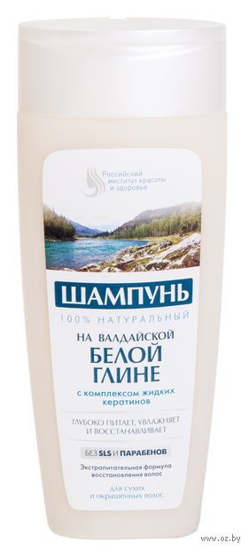 """Шампунь для волос """"На валдайской белой глине"""" (270 мл)"""