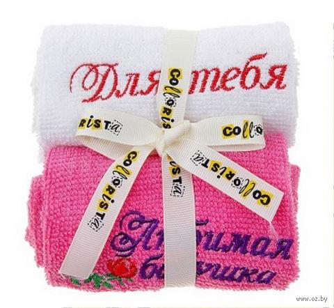 """Полотенце текстильное """"Для тебя"""" (2 шт.; арт. 10385161) — фото, картинка"""