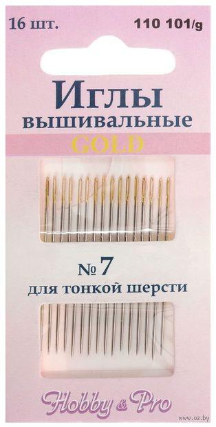 Иглы для шерсти №7 (16 шт.; арт. 110101/g) — фото, картинка