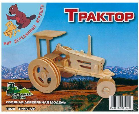"""Сборная деревянная модель """"Трактор"""" — фото, картинка"""