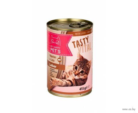 Консервы для кошек (415 г; печень) — фото, картинка