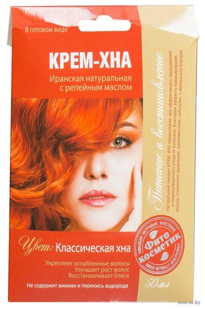 """Оттеночная крем-хна для волос """"Питание и восстановление"""" (тон: классическая хна; 50 мл) — фото, картинка"""