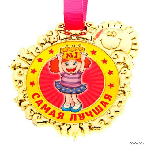 """Медаль пластмассовая """"Самая лучшая"""" (6,5х7 см)"""