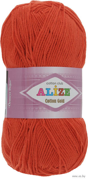 ALIZE. Cotton Gold №243 (100 г; 330 м) — фото, картинка