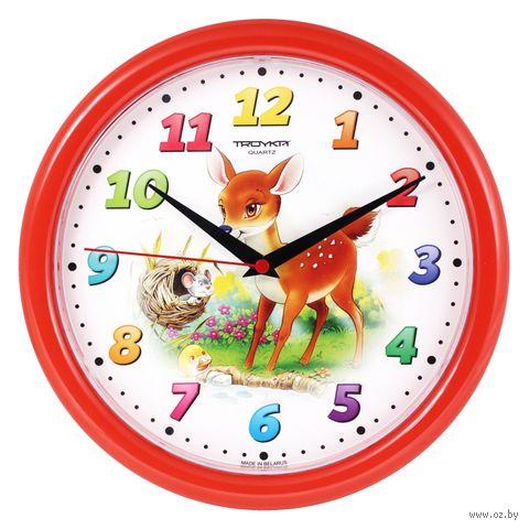 Часы настенные (24,5 см; арт. 21230261) — фото, картинка