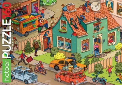 "Пазл ""Наша улица"" (160 элементов) — фото, картинка"