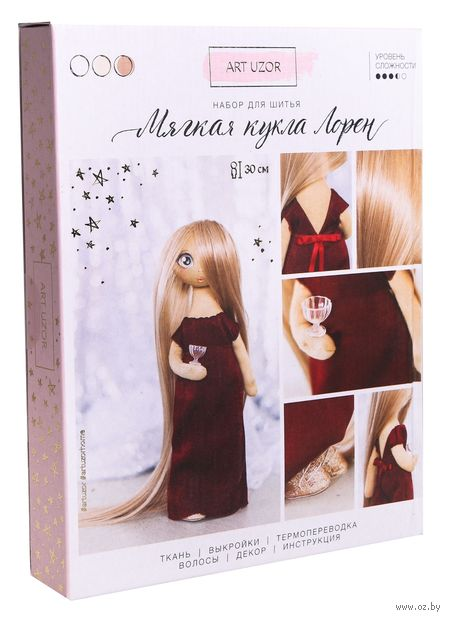 """Набор для шитья из ткани """"Кукла Лорен"""" — фото, картинка"""