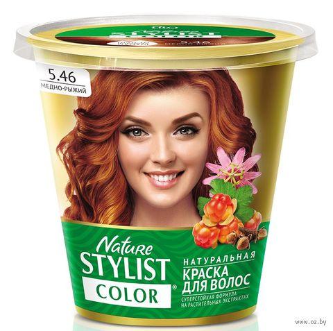 "Краска для волос ""Nature Stylist Color"" тон: 5.46, медно-рыжий — фото, картинка"
