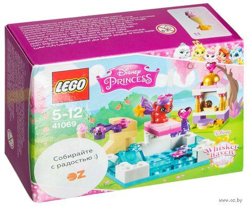 """LEGO Disney Princess """"Королевские питомцы: Жемчужинка"""""""