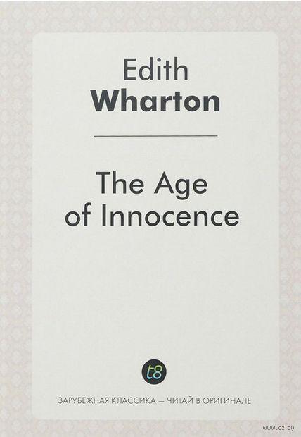 The Age of Innocence. Эдит Уортон