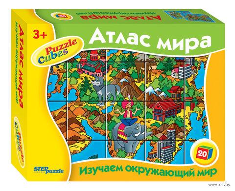 """Кубики """"Атлас мира"""" (20 шт)"""