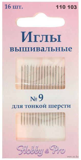 Иглы для шерсти №9 (16 шт.; арт. 110103) — фото, картинка