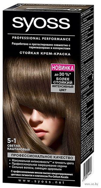 """Крем-краска для волос """"Syoss"""" тон: 5-1, светло-каштановый — фото, картинка"""