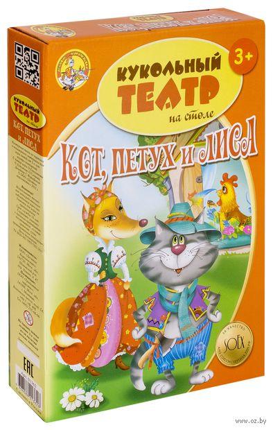 """Кукольный театр на столе """"Кот, петух и лиса"""" — фото, картинка"""
