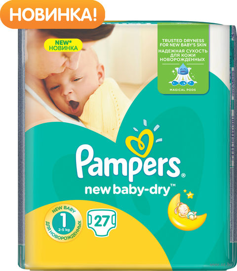 "Подгузники ""Pampers New Baby Newborn"" (2-5 кг, 27 шт, арт. 0001010684)"