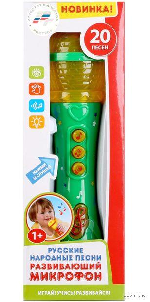 """Музыкальная игрушка """"Микрофон"""" (со световыми эффектами; арт. B1473776-R1) — фото, картинка"""