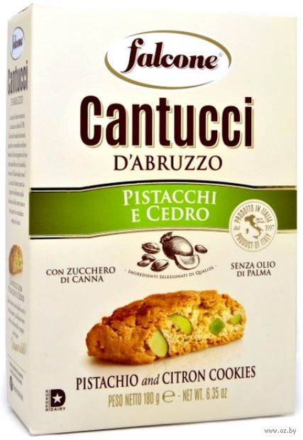 """Печенье """"Cantucci. С фисташкой и лимоном"""" (180 г) — фото, картинка"""