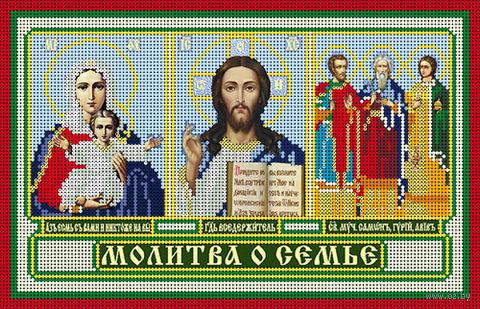 """Канва с нанесенным рисунком """"Молитва о Семье"""""""