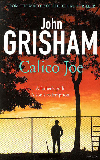 Calico Joe — фото, картинка