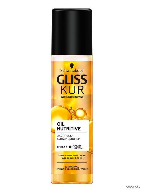 "Кондиционер для волос ""Oil Nutritive"" (200 мл) — фото, картинка"