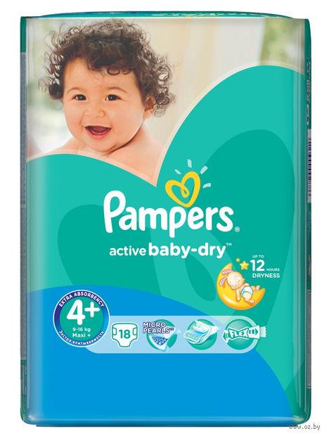 "Подгузники ""Pampers Active Baby-Dry Maxi Plus"" (9-16 кг, 18 шт; арт. 0001010653)"