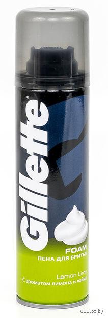 Пена для бритья Gillette Lemon Lime (200 мл)