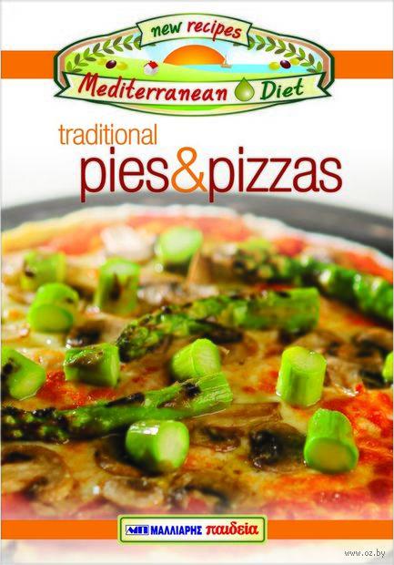 Выпечка и пицца — фото, картинка