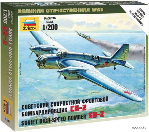 Советский скоростной фронтовой бомбардировщик СБ-2 (масштаб: 1/200)