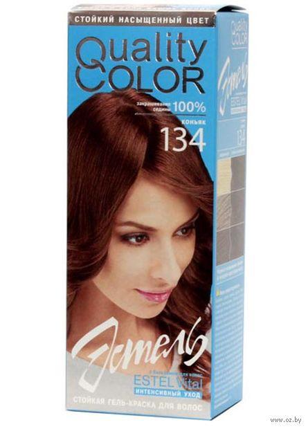 """Гель-краска для волос """"Эстель. Quality Color"""" (тон: 134, коньяк) — фото, картинка"""