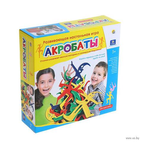 Акробаты — фото, картинка
