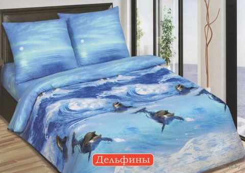 """Постельное белье """"Дельфины"""" (полуторное) — фото, картинка"""