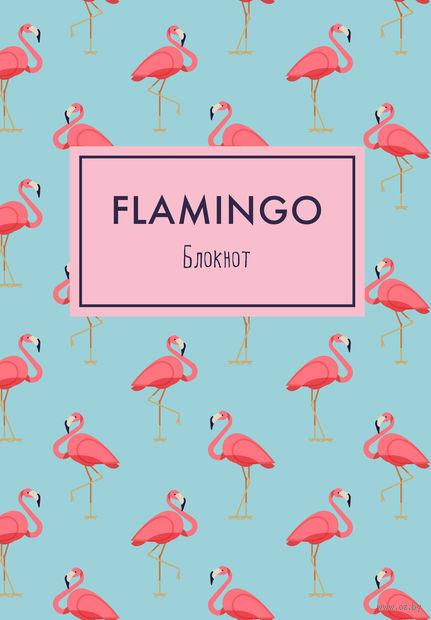 "Блокнот-планнер ""Mindfulness. Фламинго"" (А5) — фото, картинка"