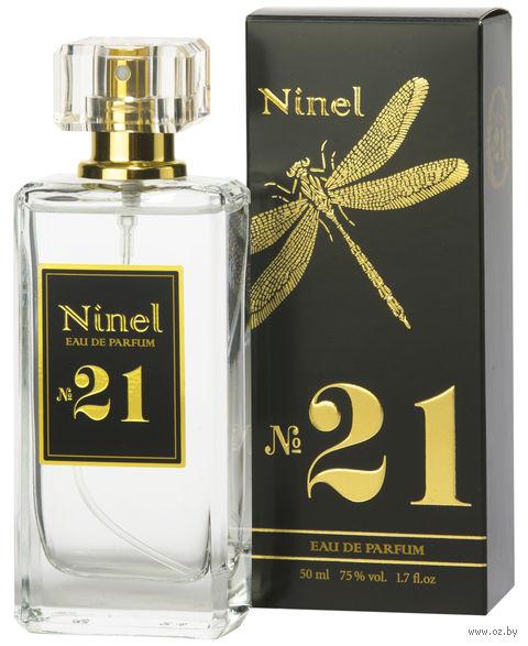 """Парфюмерная вода для женщин """"Ninel №21"""" (50 мл) — фото, картинка"""