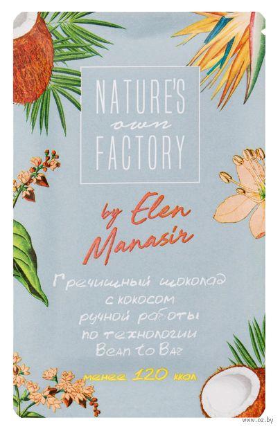 """Шоколад белый """"Nature's Own Factory. Гречишный с кокосом"""" (20 г) — фото, картинка"""