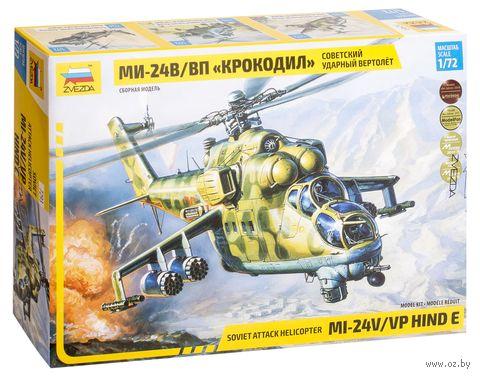 """Вертолет Ми-24В/ВП """"Крокодил"""" (масштаб: 1/72)"""