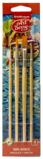 Набор кистей Erich Krause (синтетика; 4 шт.) — фото, картинка