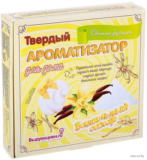"""Набор для изготовления твердого ароматизатора """"Ванильный сахар"""" — фото, картинка"""