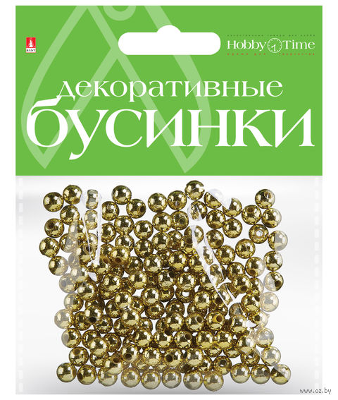 Набор бусин декоративных (6 мм; золотые) — фото, картинка