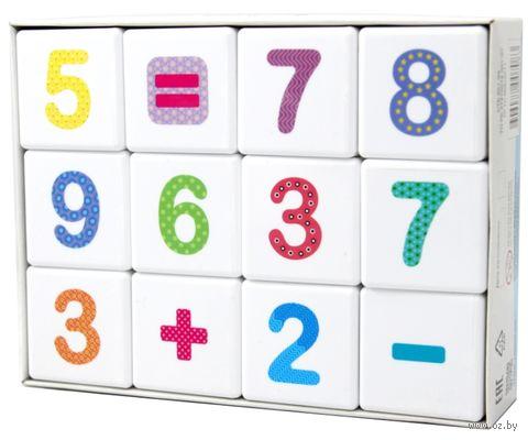 """Кубики """"Школа дошколят. Весёлая арифметика"""" (12 шт.) — фото, картинка"""