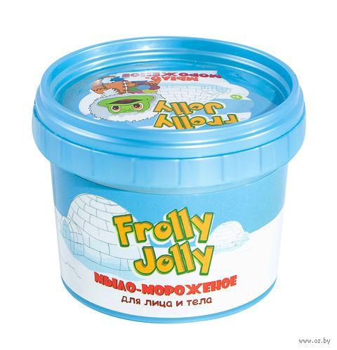 """Мыло-мороженое для купания детское """"Frolly Jolly"""" (100 мл) — фото, картинка"""