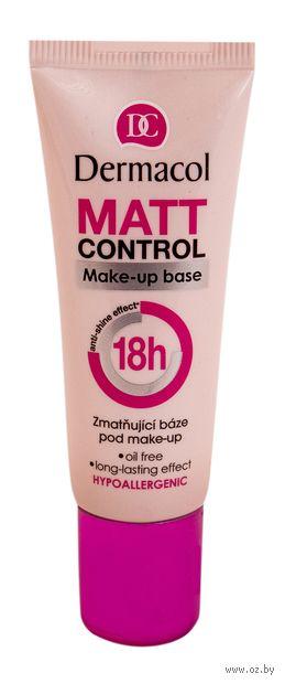 """Основа под макияж """"Matt Control"""" (20 мл) — фото, картинка"""
