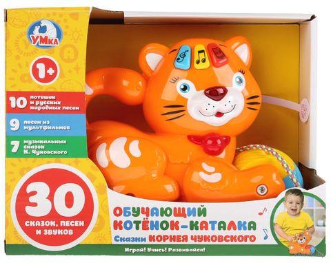 """Интерактивная игрушка """"Обучающий котёнок"""" (со световыми эффектами) — фото, картинка"""