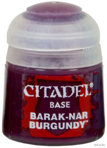 """Краска акриловая """"Citadel Base"""" (barak-nar burgundy; 12 мл) — фото, картинка"""