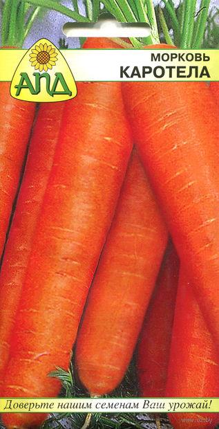"""Морковь """"Каротела"""""""