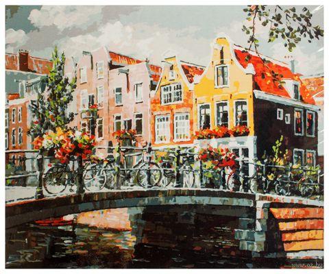 """Картина по номерам """"Амстердам. Мост через канал"""" (400х500 мм) — фото, картинка"""