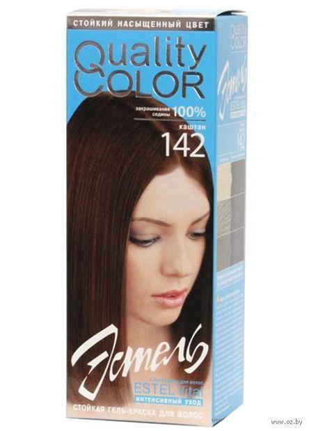"""Гель-краска для волос """"Эстель. Quality Color"""" (тон: 142, каштан) — фото, картинка"""