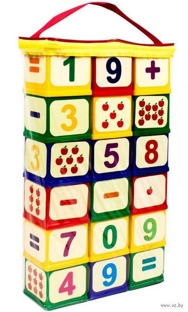 """Кубики """"Арифметика"""" (18 шт.; арт. 1061) — фото, картинка"""
