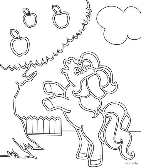 """Трафарет для рисования песком """"Пони с яблоками"""" (А4)"""