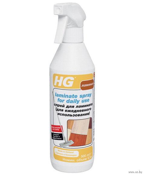 "Спрей для мытья ламината ""HG"" (500 мл) — фото, картинка"